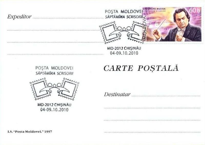 № CS2010/38 - Letter Week