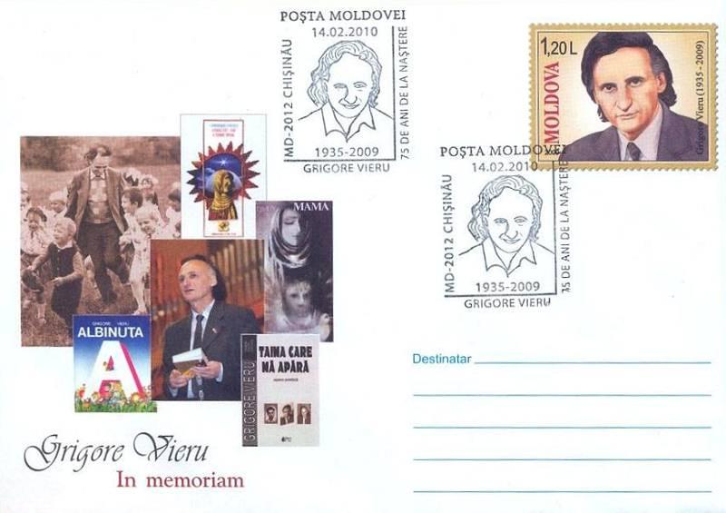 Special Commemorative Cancellation | Postmark: Chișinău MD-2012 14/02/2010 (EXAMPLE 1)