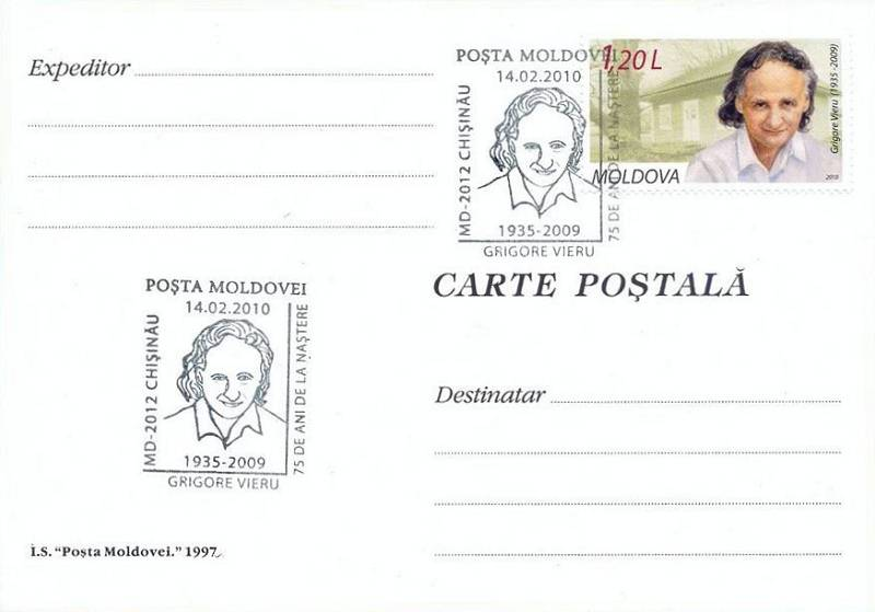 Special Commemorative Cancellation | Postmark: Chișinău MD-2012 14/02/2010 (EXAMPLE 2)