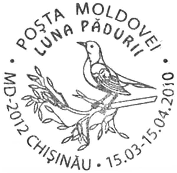 Special Commemorative Cancellation | Postmark: Chișinău MD-2012 15/03/2010