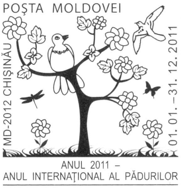 Special Commemorative Cancellation | Postmark: Chișinău MD-2012 01/01/2011