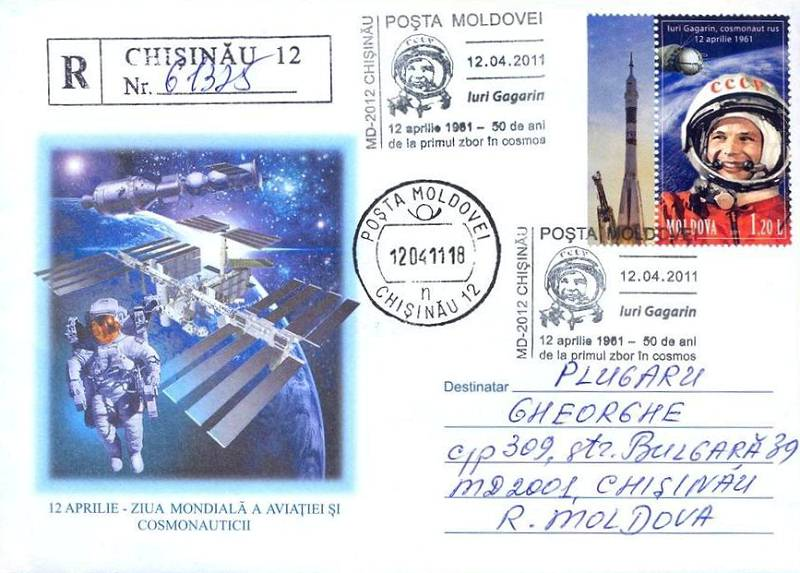 № CS2011/10 - Yuri Gagarin - 50th Anniversary of the First Manned Space Flight