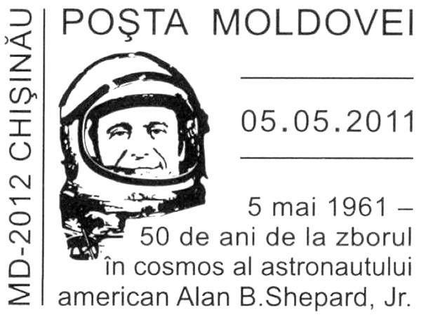 Special Commemorative Cancellation   Postmark: Chișinău MD-2012 05/05/2011