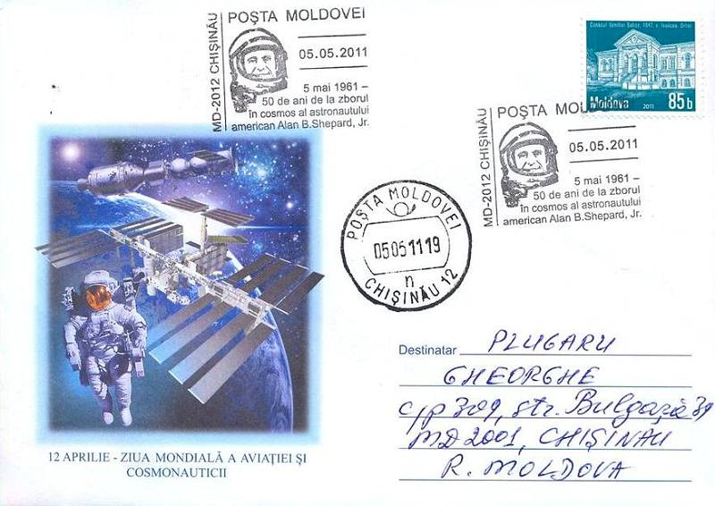 № CS2011/14 - Alan B Shepard - 50th Anniversary of the First American Manned Space Flight