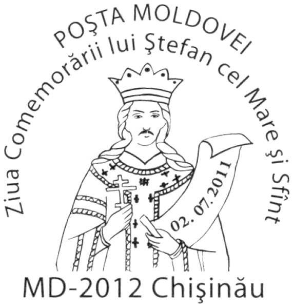 Special Commemorative Cancellation | Postmark: Chișinău MD-2012 02/07/2011
