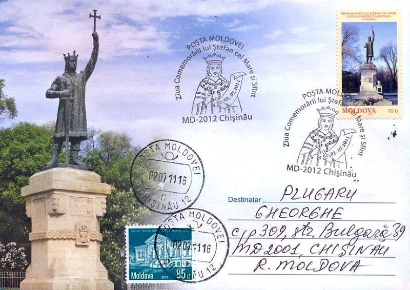 № CS2011/24 - Ștefan cel Mare Remembrance Day