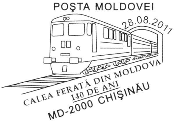 Special Commemorative Cancellation | Postmark: Chișinău MD-2000 28/08/2011