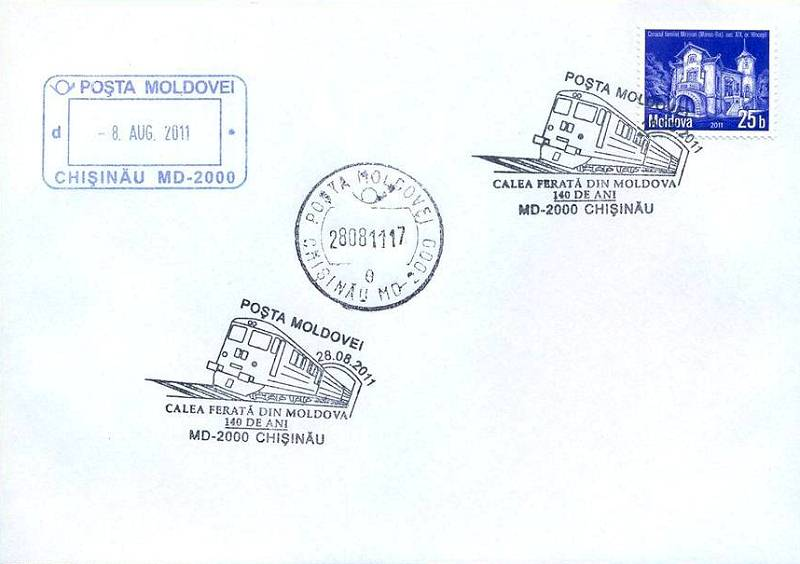 № CS2011/29 - Railways of Moldova - 140 years