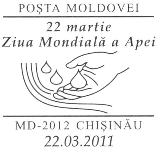 Special Commemorative Cancellation | Postmark: Chișinău MD-2012 22/03/2011