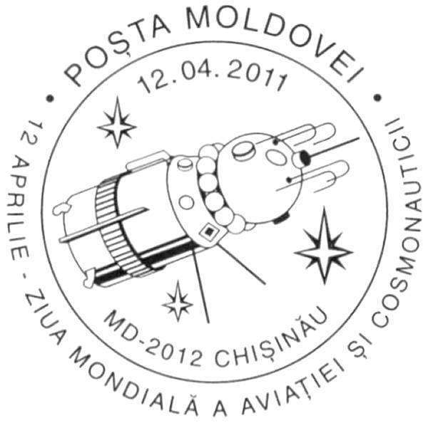 Special Commemorative Cancellation | Postmark: Chișinău MD-2012 12/04/2011