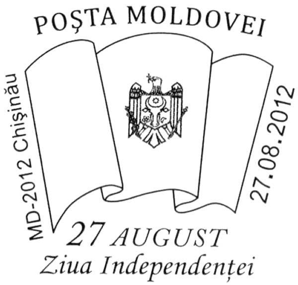 Special Commemorative Cancellation | Postmark: Chișinău MD-2012 27/08/2012