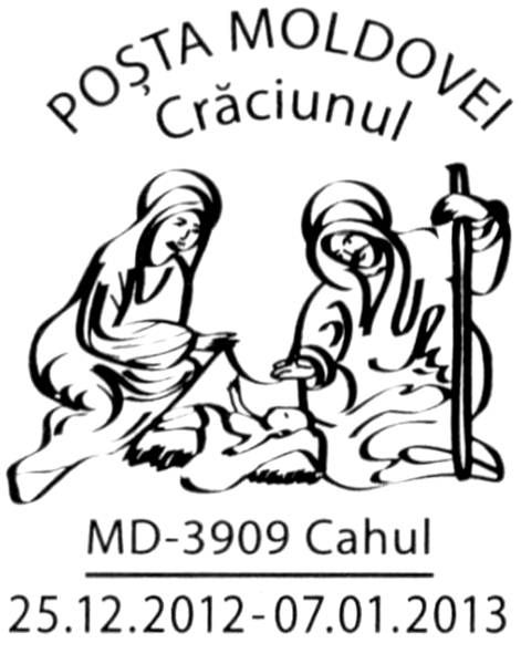 Special Commemorative Cancellation | Postmark: Cahul MD-3909 25/12/2012