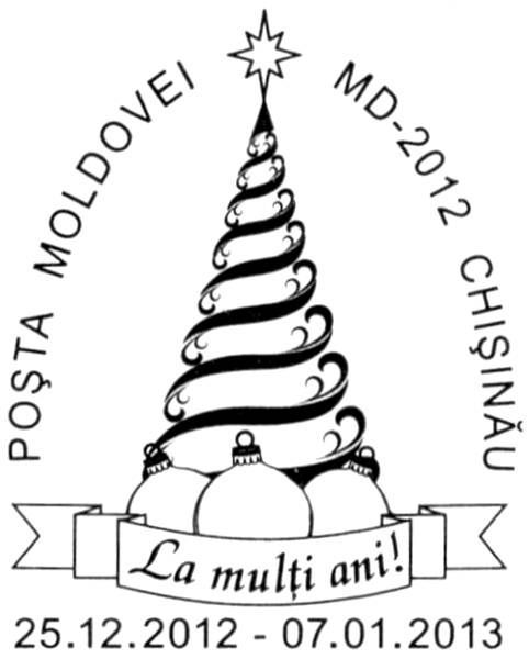 Special Commemorative Cancellation | Postmark: Chișinău MD-2012 25/12/2012