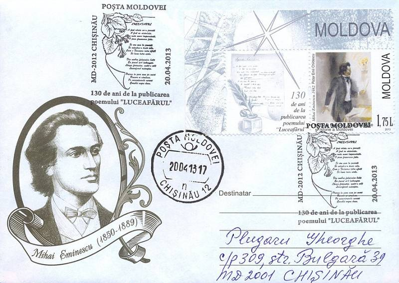 № CS2013/10 - First Publication of the Poem «Luceafărul» by Mihai Eminescu - 130th Anniversary