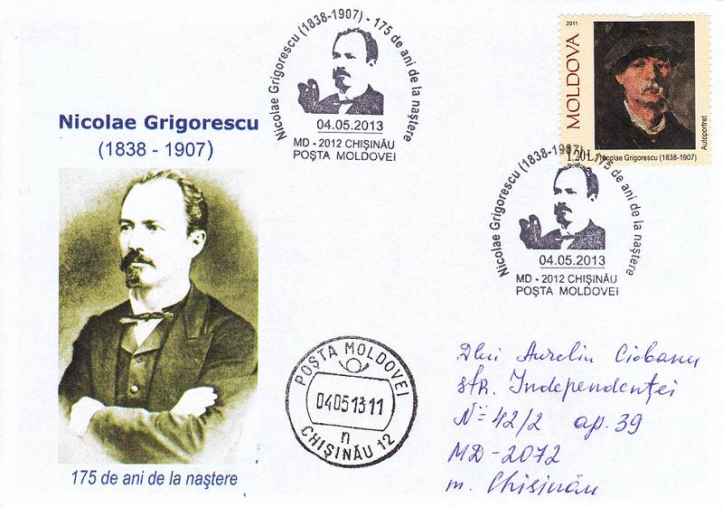 № CS2013/15 - Nicolae Grigorescu - 175 Birth Anniversary