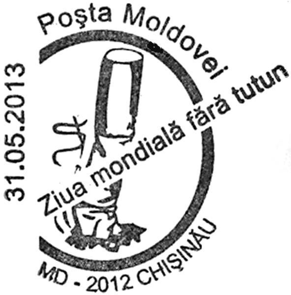 Special Commemorative Cancellation | Postmark: Chișinău MD-2012 31/05/2013