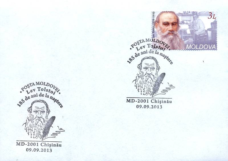 Special Commemorative Cancellation | Postmark: Chișinău MD-2001 09/09/2013 (EXAMPLE 1)