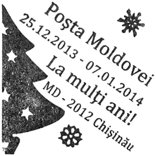 Special Commemorative Cancellation | Postmark: Chișinău MD-2012 25/12/2013
