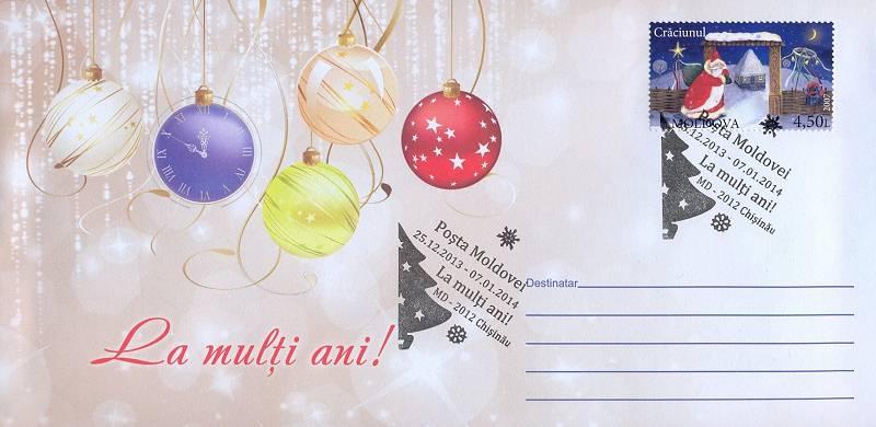 № cs2013/33 - Happy New Year