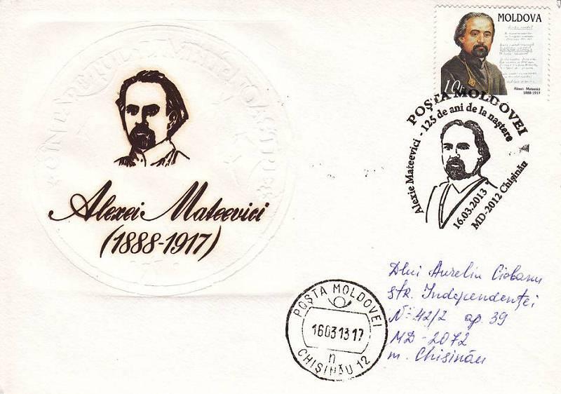 № CS2013/6 - Alexie Mateevici - 125th Birth Anniversary