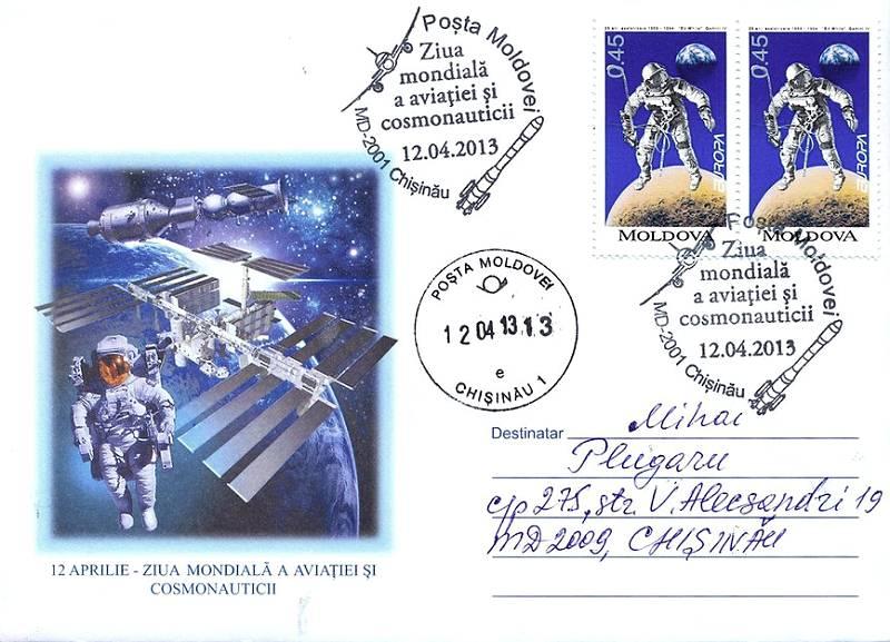 № CS2013/8 - World Day of Aviation and Cosmonautics