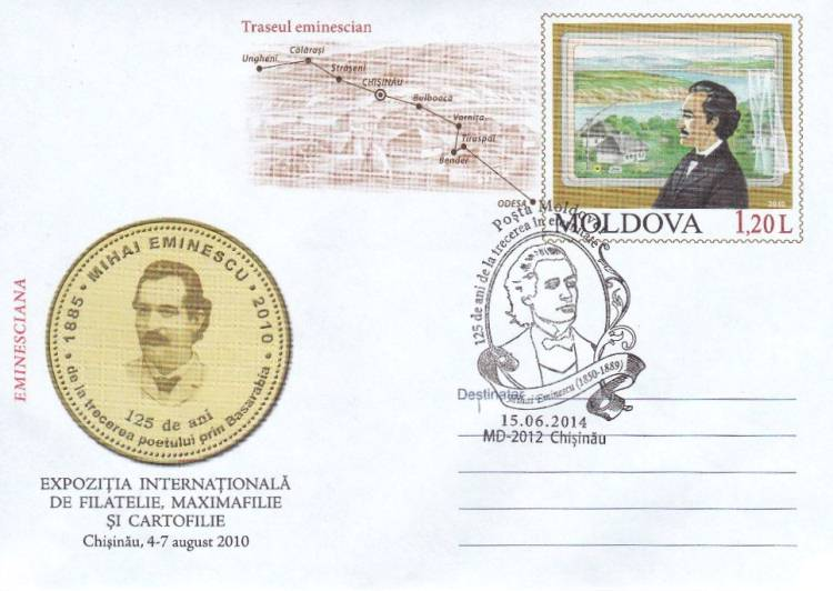 № CS2014/11 - Mihai Eminescu - 125th Anniversary of His Death