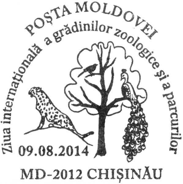 Special Commemorative Cancellation | Postmark: Chișinău MD-2012 09/08/2014