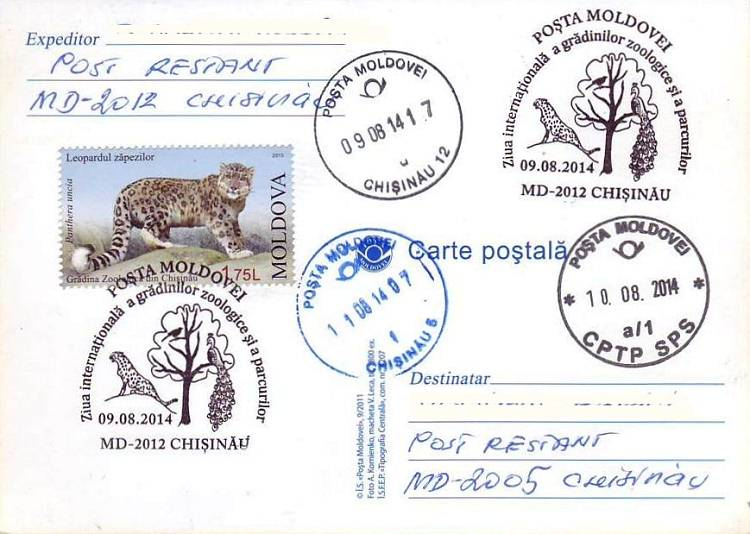 Special Commemorative Cancellation | Postmark: Chișinău MD-2012 09/08/2014 (EXAMPLE 2)