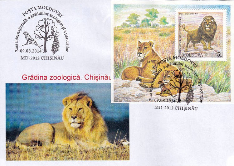 Special Commemorative Cancellation | Postmark: Chișinău MD-2012 09/08/2014 (EXAMPLE 3)