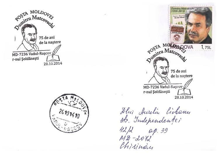 № CS2014/38 - Dumitru Matcovschi - 75th Birth Anniversary