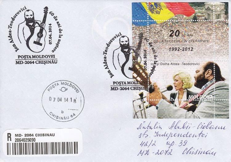 № CS2014/3 - Ion Aldea-Teodorovici - 60th Birth Anniversary