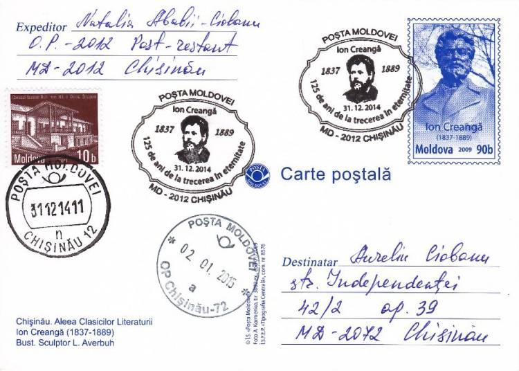 № CS2014/43 - Ion Creangă - 125th Anniversary of His Death