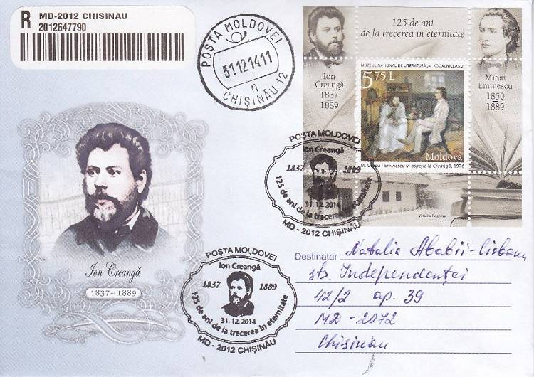 Special Commemorative Cancellation | Postmark: Chișinău MD-2012 31/12/2014 (EXAMPLE 2)