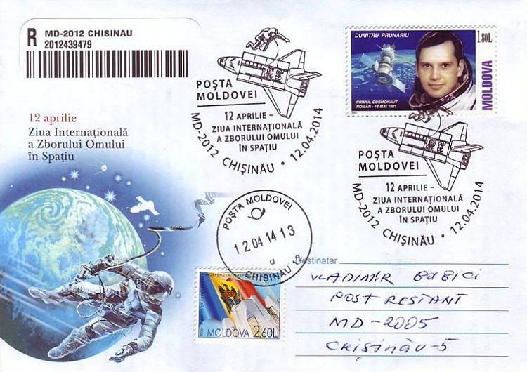 № CS2014/4 - International Day of Human Space Flight