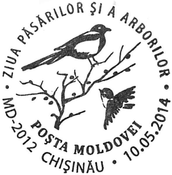 Special Commemorative Cancellation   Postmark: Chișinău MD-2012 10/05/2014