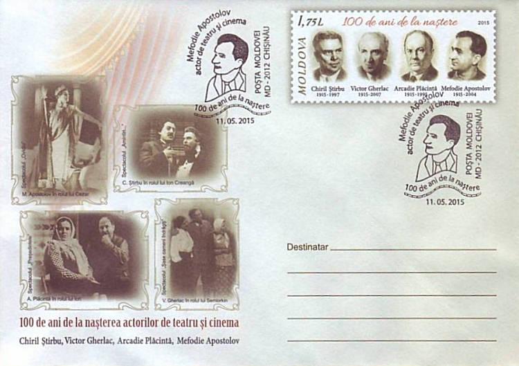 № CS2015/11 - Mefodie Apostolov, Actor (1915-2004) - 100th Birth Anniversary