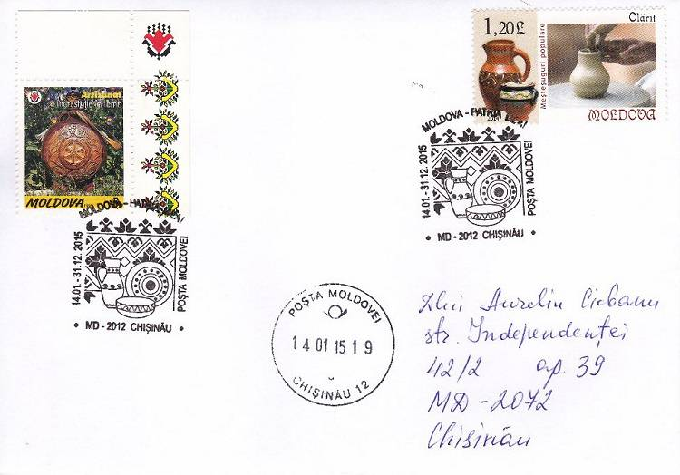 Special Commemorative Cancellation | Postmark: Chișinău MD-2012 14/01/2015 (EXAMPLE 1)
