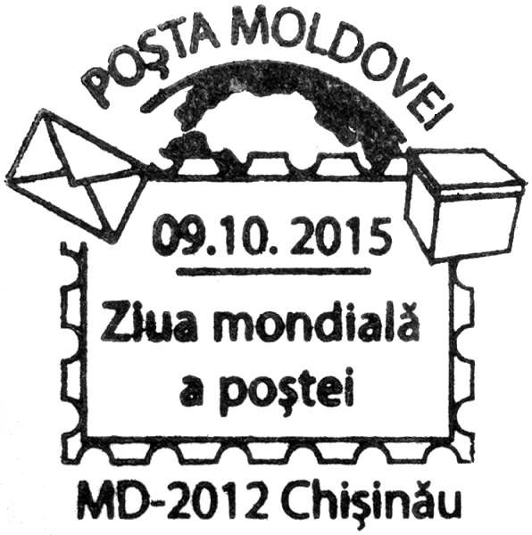 Special Commemorative Cancellation | Postmark: Chișinău MD-2012 09/10/2015