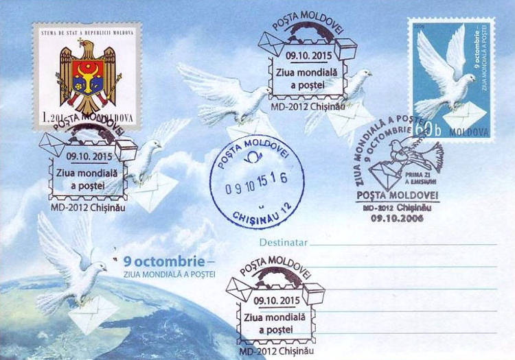 Special Commemorative Cancellation | Postmark: Chișinău MD-2012 09/10/2015 (EXAMPLE 1)