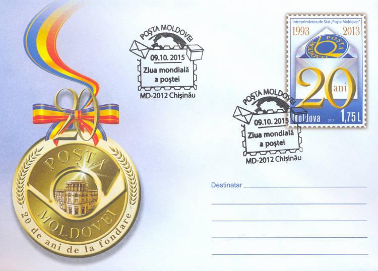 Special Commemorative Cancellation | Postmark: Chișinău MD-2012 09/10/2015 (EXAMPLE 2)