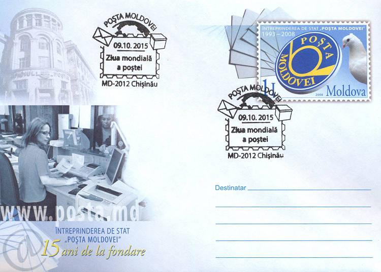 Special Commemorative Cancellation | Postmark: Chișinău MD-2012 09/10/2015 (EXAMPLE 3)