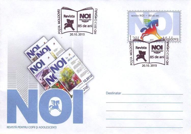 № CS2015/21 - Youth Magazine «NOI» - 85th Anniversary