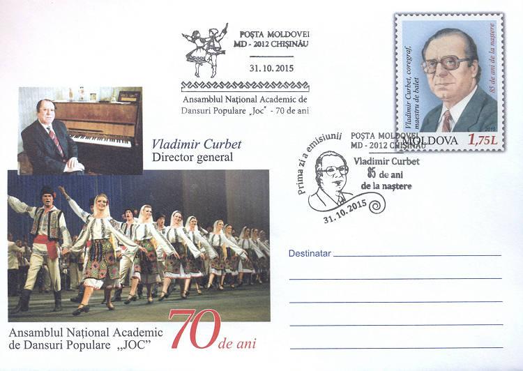 № CS2015/23 - State National Academic Ensemble of Folk Dance «Joc» - 70th Anniversary