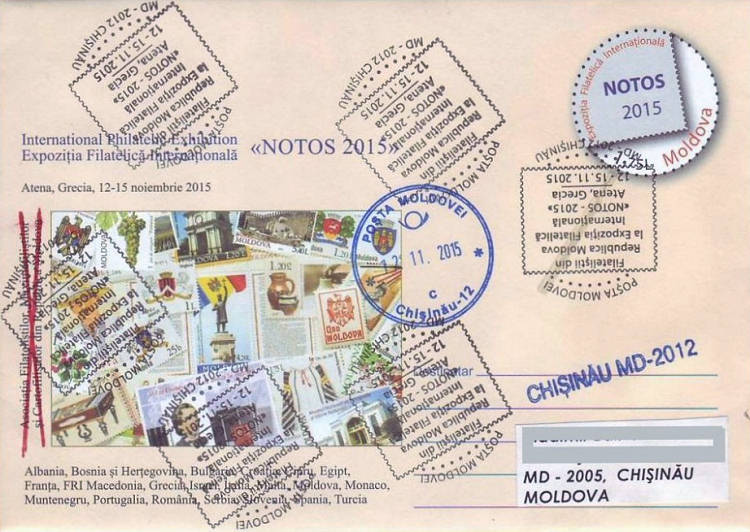 № CS2015/24 - Philatelists from the Republic of Moldova at the International Philatelic Exhibition «NOTOS 2015», Athens, Greece