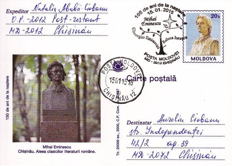 № CS2015/2 - Mihai Eminescu - 165th Birth Anniversary