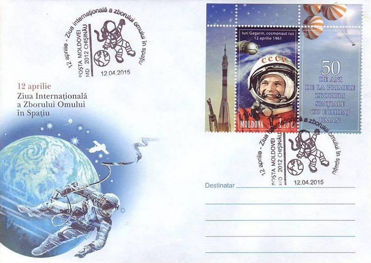 № CS2015/8 - International Day of Human Space Flight
