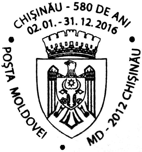 Special Commemorative Cancellation | Postmark: Chișinău MD-2012 02/01/2016