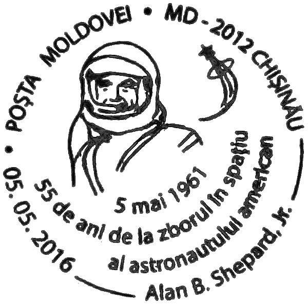 Special Commemorative Cancellation | Postmark: Chișinău MD-2012 05/05/2016