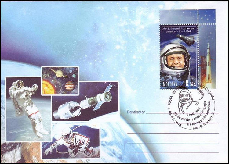 Special Commemorative Cancellation | Postmark: Chișinău MD-2012 05/05/2016 (EXAMPLE 2)