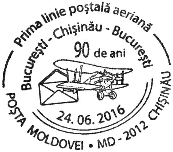 Special Commemorative Cancellation | Postmark: Chișinău MD-2012 24/06/2016